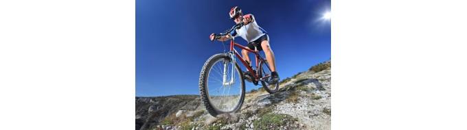 Купить велосипед в Пензе недорого с доставкой